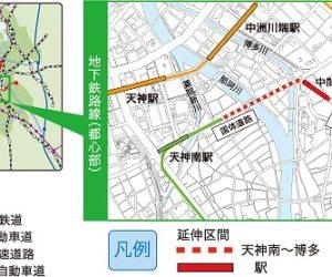 地下鉄七隈線延伸工事における賃貸需要の高まりと戸建賃貸経営